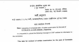 CISF Constable Tradesman Written Exam Date 2020 Released