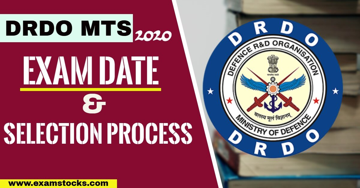 DRDO MTS Exam Date Yet To Be Announced Know Selection Process