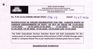 DSSSB Junior Clerk Exam Date 2020 Released: Check Here