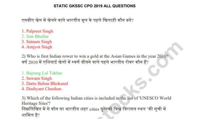 General Awareness Asked In SSC CPO Exams 2019 PDF Topicwise