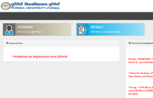 Purnea University Part 2 Online Exam Form 2020 Process