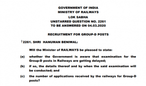 RRB NTPC & RRC Group D Status Railway Minister Reply To PQ