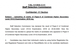 SSC CHSL 2018 Marks Released: Check Now