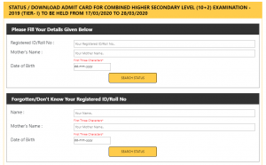 SSC CHSL Admit Card 2020 Released Download Yours