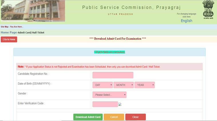 UPPSC BEO Admit Card 2020 Released Direct Link To Download