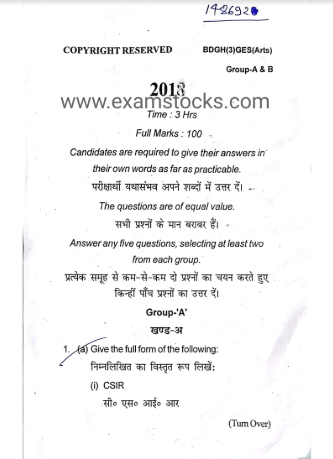 ba GES question Paper pdf