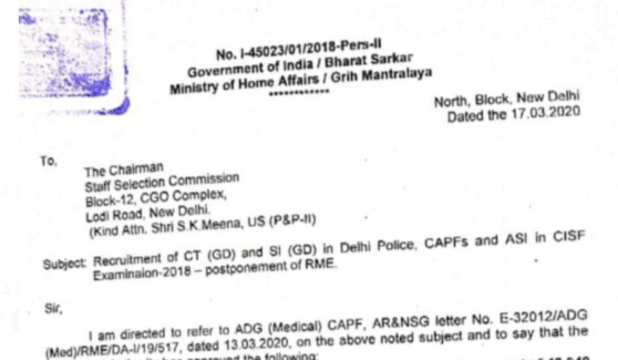 SSC GD Re Medical Postponed Check Official Notice