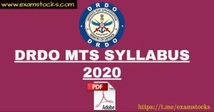 DRDO MTS Syllabus 2020 Check Detailed Exam Pattern Here