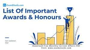 Important Awards And Honours 2020 PDF Download