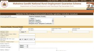 RDPR Karnataka Recruitment 2020 Apply Online