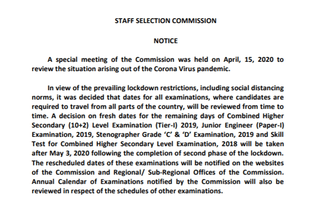 SSC New Exam Dates 2020 After Lockdown 2.0 Notice Released