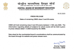 CBSE New Exam Dates 2020 For Pending Class 10 & 12 Exams Released