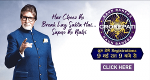 KBC 12 Registration 2020 How To Apply For Kaun Banega Crorepati?
