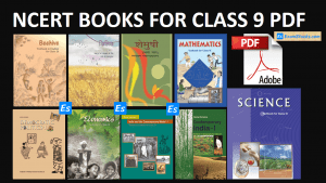 NCERT Books For Class 9 PDF Of All Subjects Download