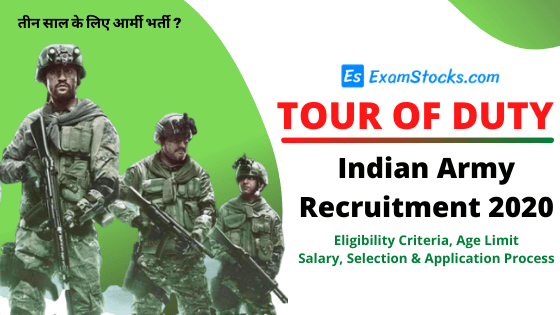 Tour Of Duty Indian Army Recruitment 2020 Eligibility & Apply Online
