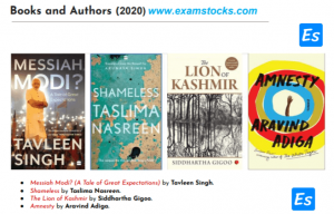 Updated List Of Important Books & Authors 2020 PDF