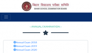 Bihar Board 10th Result 2020 Releasing Today