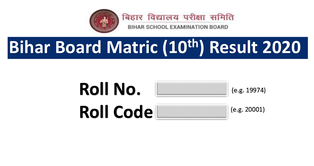 BSEB, Bihar Board 10th Result 2020 Released Check Here