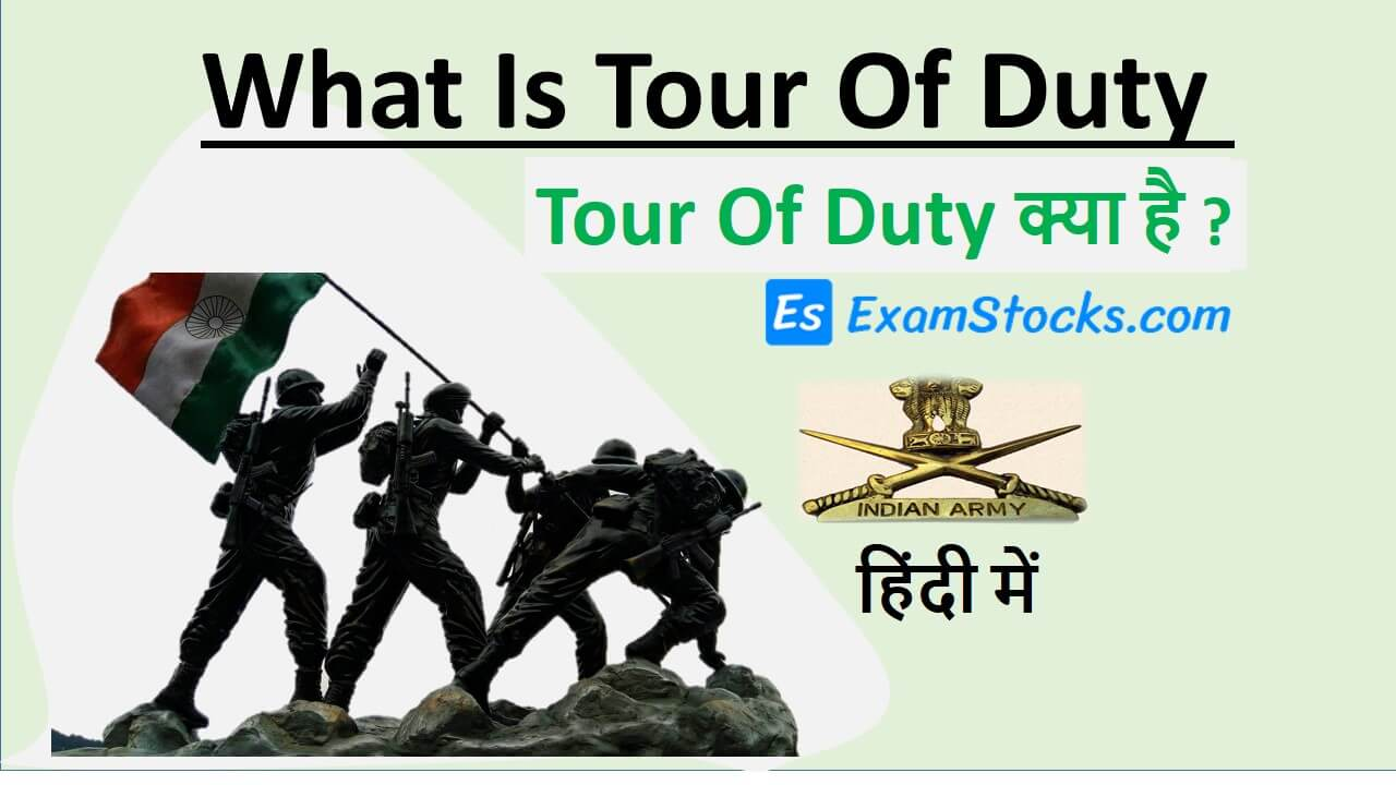 what is tour of duty in hindi