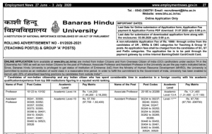 BHU Recruitment 2020 Apply Online Before 31st July