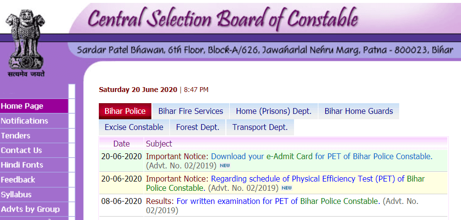Bihar Police Constable Physical Test Complete Details