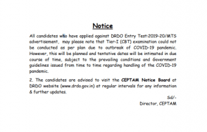 DRDO MTS Exam Date 2020 Official Notice Released Check Now