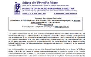IBPS RRB 2020 Official Notification For 9,698 Vacancies