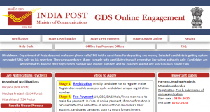 Indian Post GDS Recruitment 2020 Apply Online For 7428 Posts