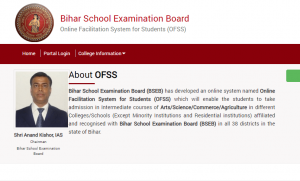 OFSS Bihar Intermediate 11th Admission Online Form 2020