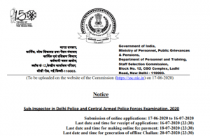 SSC CPO Recruitment 2020 Few Days To Apply Online