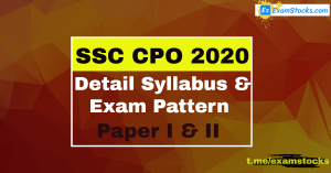 SSC CPO Syllabus & Exam Pattern 2020