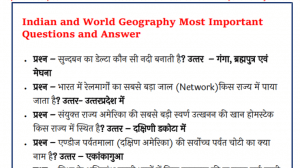 1500+ Geography Question And Answer PDF Download