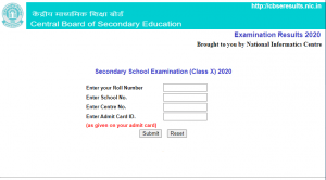 CBSE 10th Result 2020 Declared Check Your Result Here