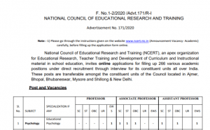 NCERT Recruitment 2020 Apply Online For 266 Vacancies