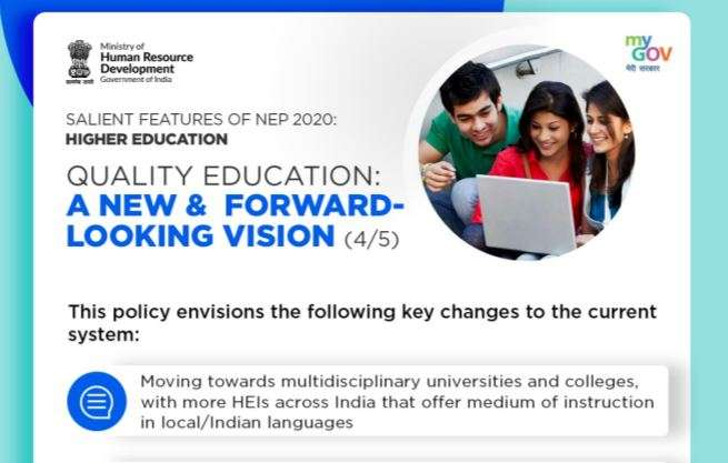 New National Education Policy 2020 PDF Check Major Changes