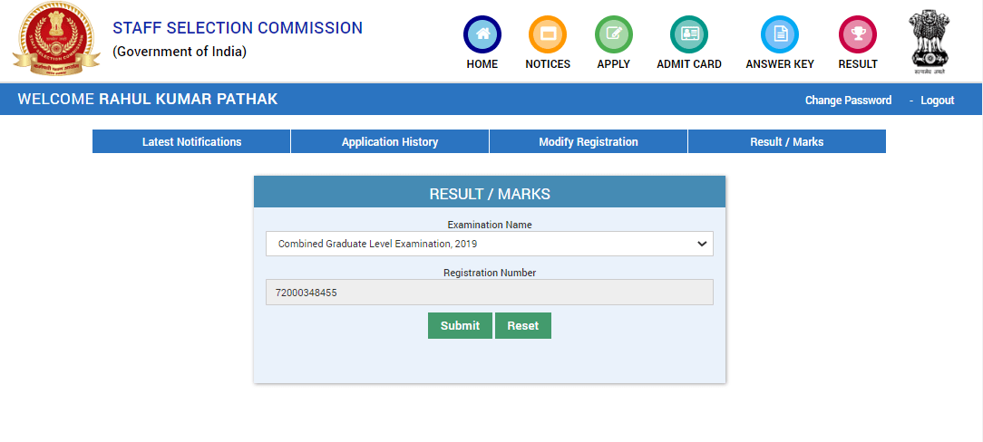 SSC CGL Marks 2020 Out- Check SSC CGL Tier 1 Marks
