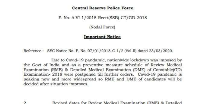 SSC GD Re Medical 2020 Postponed Check Official Notice