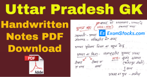 Uttar Pradesh GK Handwritten Notes PDF Download