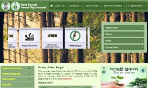 WB 2000 Bana Sahayak Recruitment 2020 Download Application Form Here