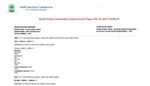 Delhi Police Previous Year Question Papers PDF In Hindi & English