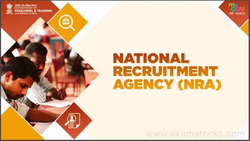 National Recruitment Agency To Conduct CET For Jobs Important Points