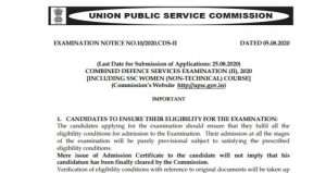 UPSC CDS II Recruitment 2020 Apply Online for 344 Posts