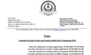 Delhi Police Constable Recruitment 2020 Last Date To Apply Online