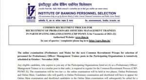 IBPS PO Recruitment 2020 Last Date To Apply Online