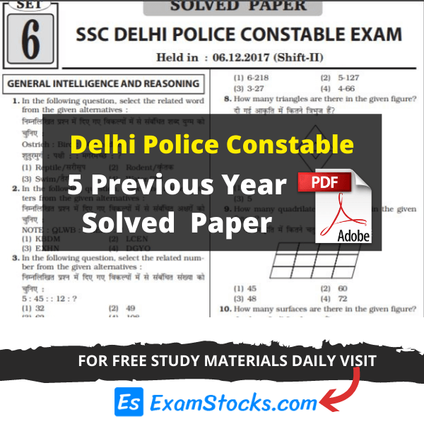 Delhi Police Constable Solved Papers PDF