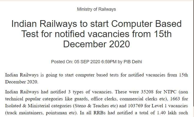 RRB NTPC Exam Dates 2020 Released Check Notice