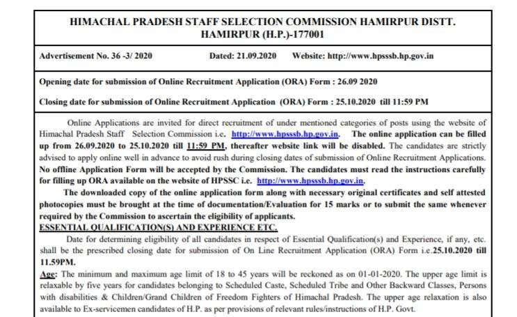 HPSSC Recruitment 2020 Apply Online For 1661 Posts