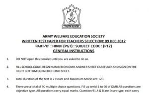 (AWES) Army School Teacher Previous Year Question Papers PDF