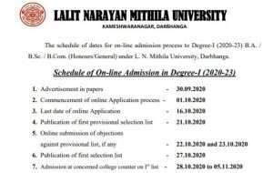 LNMU Online Admission 2020 UG (B.A, B.SC, & B.COM) Application