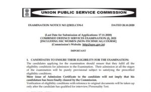 UPSC CDS I Recruitment 2020 Apply Online for 345 Posts